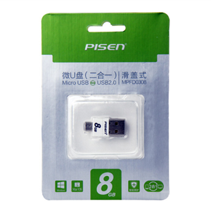 Micro sliding cover type flash memory disk 8G